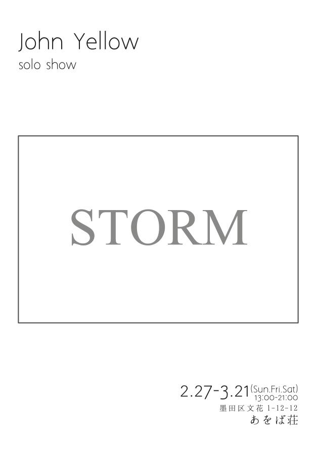 storm個展DM